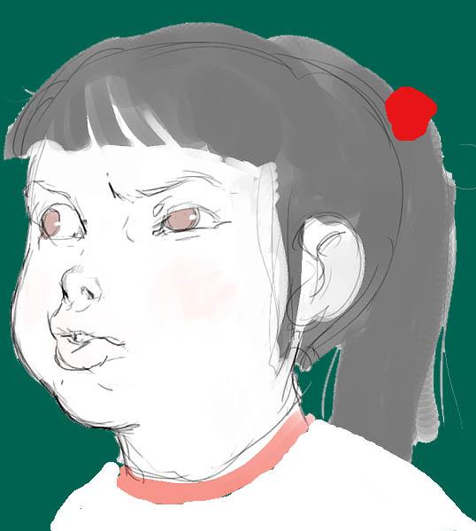 <b>Hajime Machida</b>. - kegen